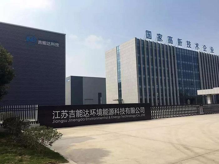 第五届广州砂石展,吉能达科技诚邀您共赴盛会