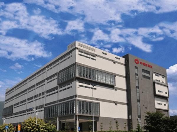 中国建材股份有限公司